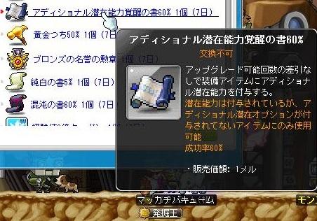 Maple15519a.jpg