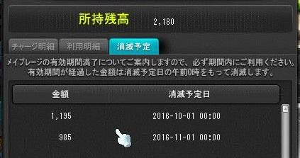 Maple15522a.jpg
