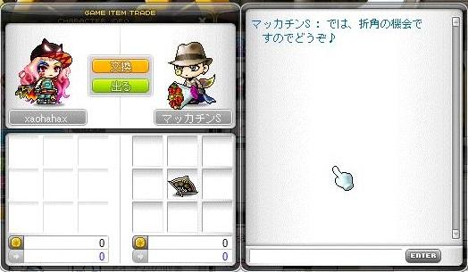 Maple15528a.jpg