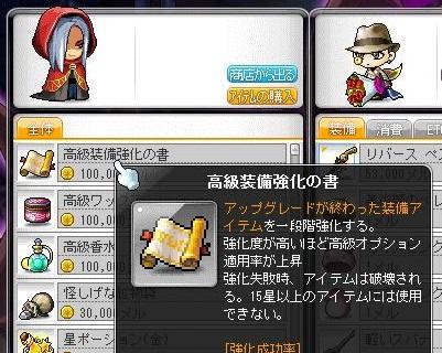 Maple15535a.jpg