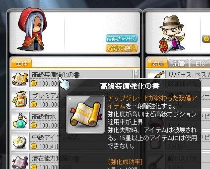 Maple15536a.jpg