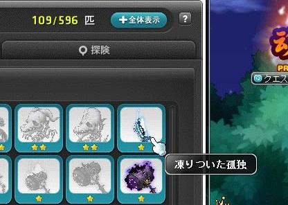 Maple15537a.jpg
