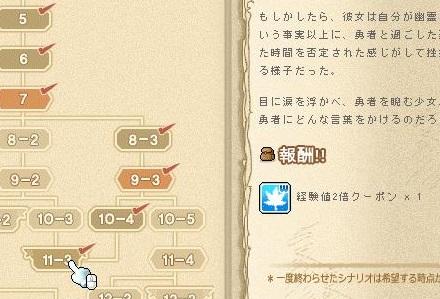 Maple15552a.jpg