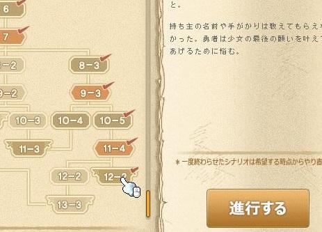 Maple15553a.jpg