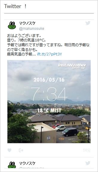 20160516-04.jpg