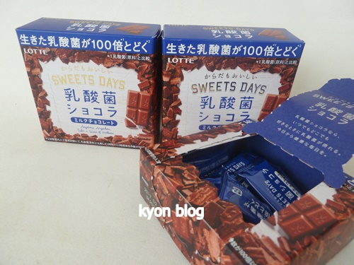 乳酸菌ショコラ