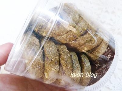 リンツ メートルショコラティエ 焼き菓子