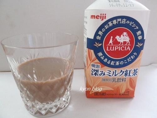明治白のひととき珈琲、明治深みミルク紅茶 、辻利 本・抹茶ラテ
