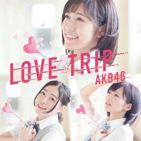 lovetrip (1)