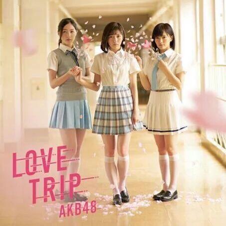 lovetrip (2)