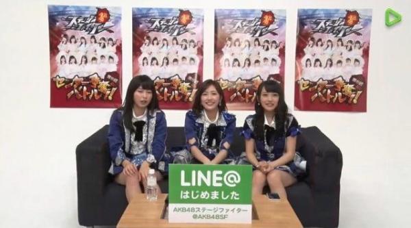 LINE (38)