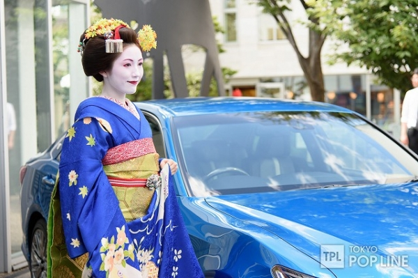 maikoma (1)