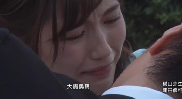 koikoujyou (4)