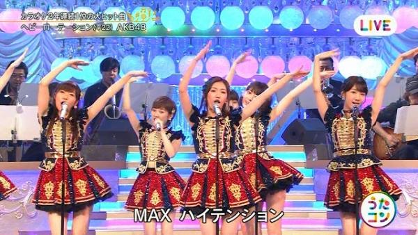 NHK (9)