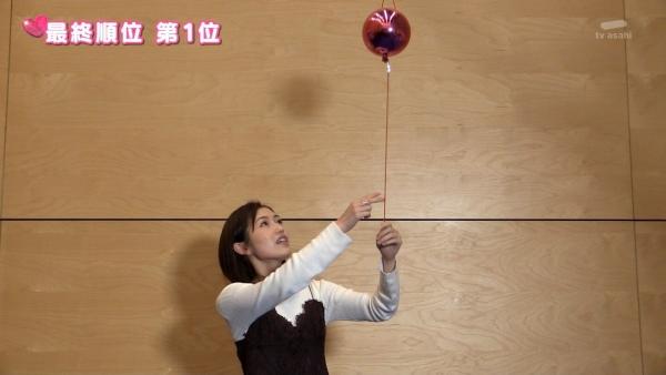 koikojyo (10)