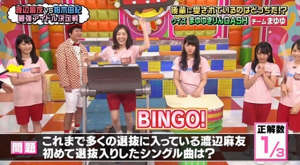 bingo0927 (20)