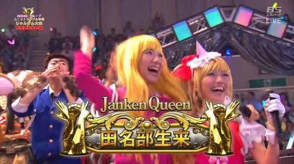 jyanken2 (86)