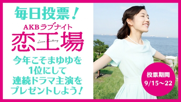 koikoujyou2.jpg