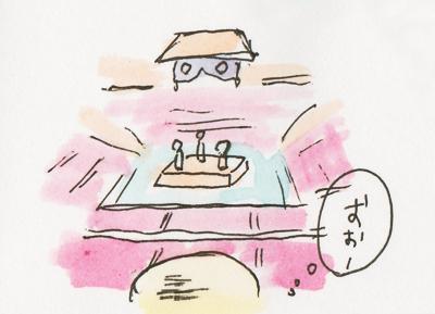 kokugikan2.jpg