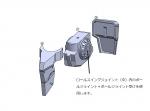 マズル腰01