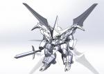 新星龍神丸01