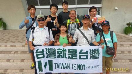 中華台北チャイニーズタイペイ280602_convert_20160603131319