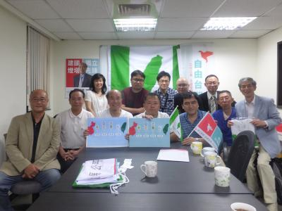 280519台湾自由党+002_convert_20160606183130
