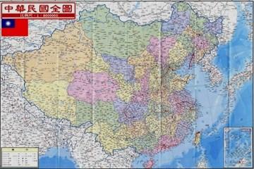 中華民国地図