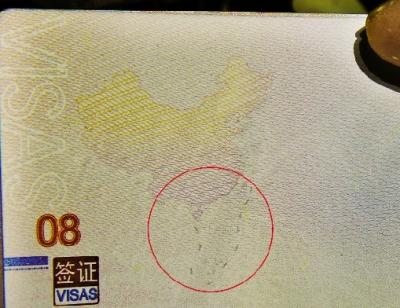 280731 中国パスポート