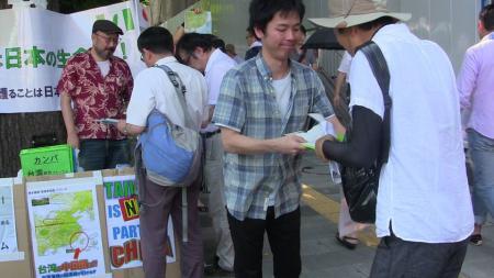 台湾ch145 署名活動2_convert_20160811095302