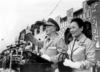 蔣介石国慶節