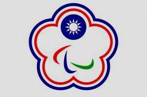 チャイニーズタイペイ パラリンピック旗
