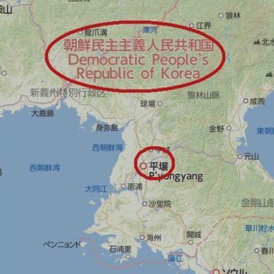 ヤフ―地図 北朝鮮_convert_20161001100902