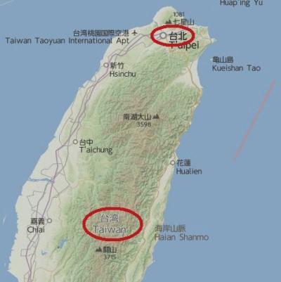 ヤフー地図 台湾_convert_20161001100808