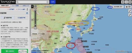 ヤフー地図 4 東亜地図の問題点_convert_20161001102100