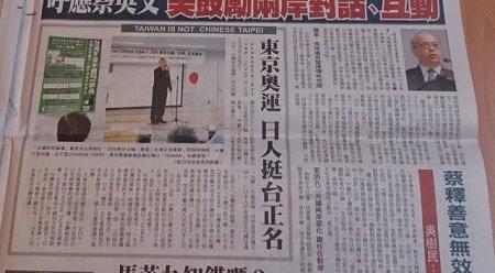 自由時報12月12日_convert_20161013182342