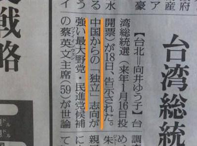 2806144yomiuri.jpg