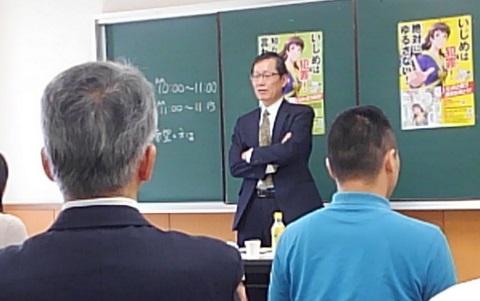160927 0911札幌厚別セミナー2