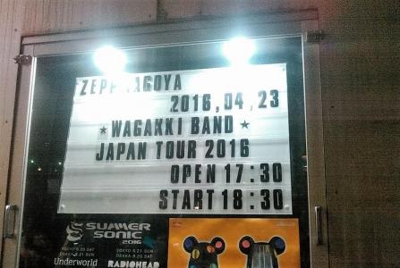 20160423zepp名古屋