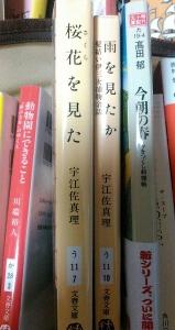 20160517川柳2