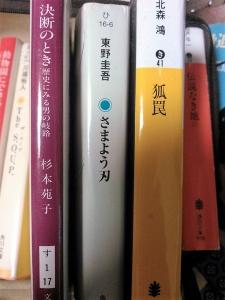 20160517川柳3