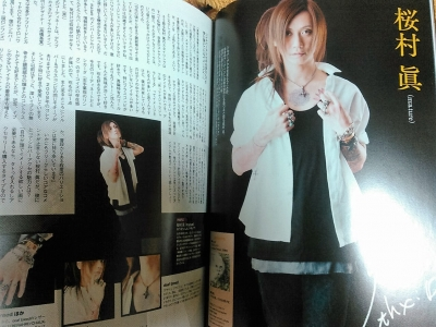 20160608雑誌
