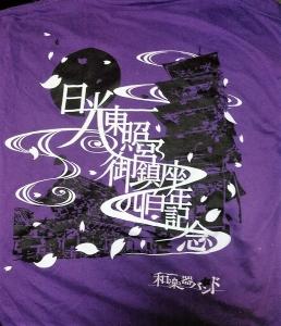 20160628Tシャツ