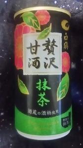 20160925抹茶甘酒