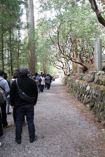 16三峰神社9