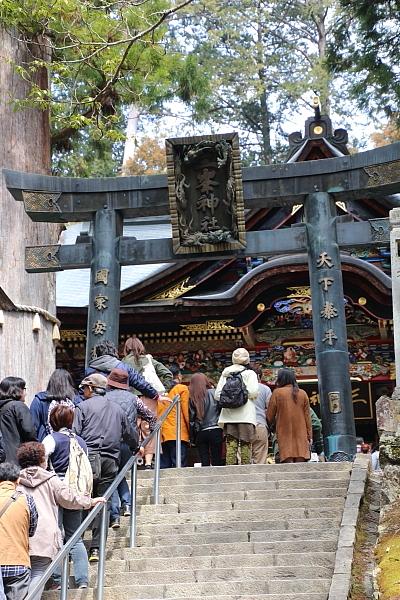 16三峰神社11