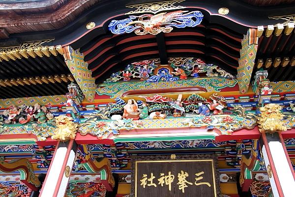 16三峰神社13