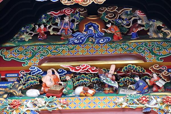 16三峰神社14