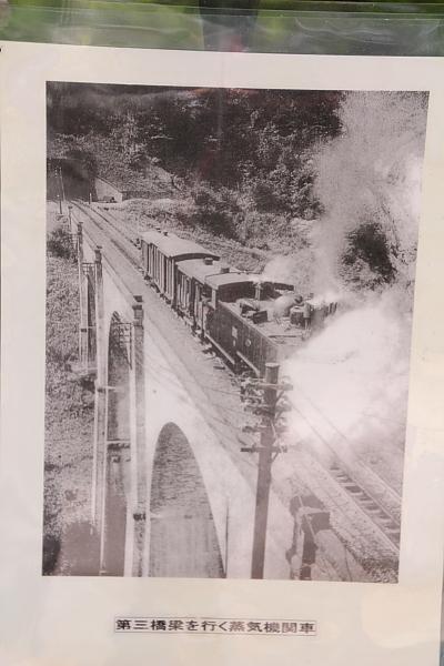 16めがね橋17