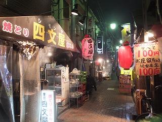 NAKANO-shimonya56.jpg